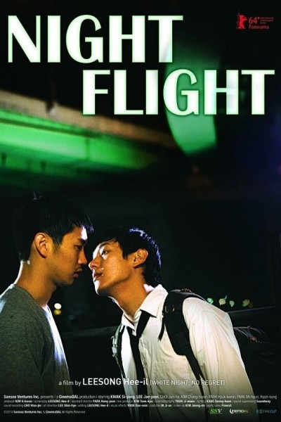 Caratula, cartel, poster o portada de Night Flight