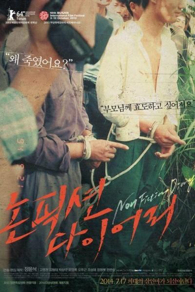 Caratula, cartel, poster o portada de Non Fiction Diary