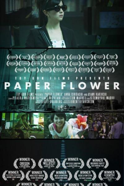 Caratula, cartel, poster o portada de Paper Flower