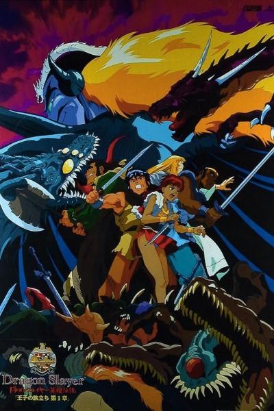 Caratula, cartel, poster o portada de Dragon Slayer: The Legend of Heroes