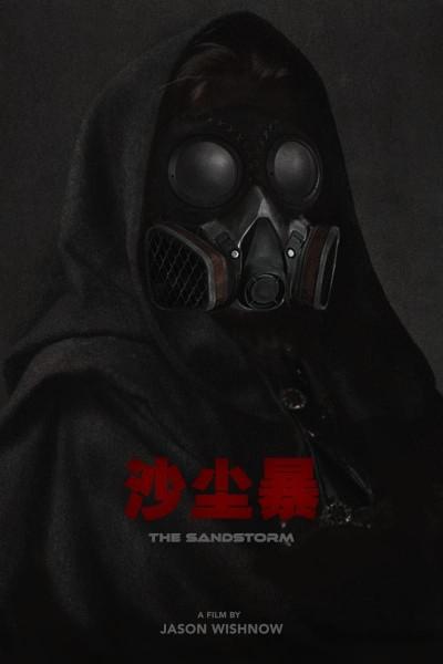 Caratula, cartel, poster o portada de The Sand Storm