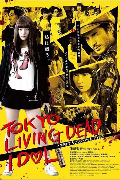 Caratula, cartel, poster o portada de Tokyo Living Dead Idol
