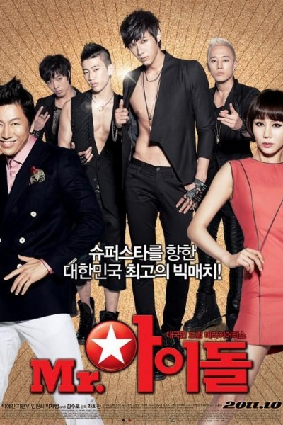 Caratula, cartel, poster o portada de Mr. Idol