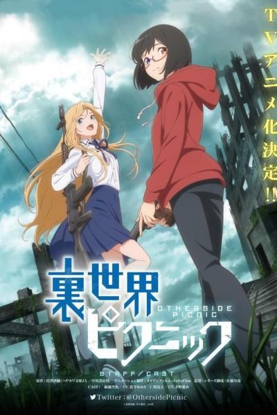 Caratula, cartel, poster o portada de Urasekai Picnic