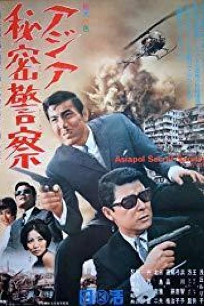 Caratula, cartel, poster o portada de Asiapol Secret Service