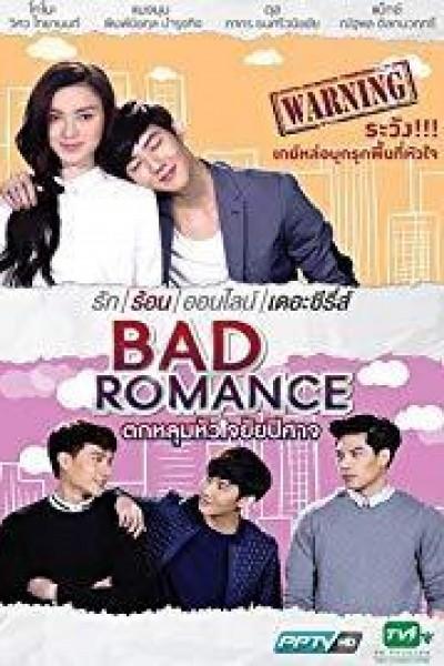 Caratula, cartel, poster o portada de Bad Romance