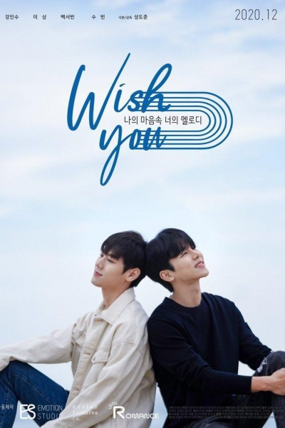 Caratula, cartel, poster o portada de Wish You: Your Melody In My Heart