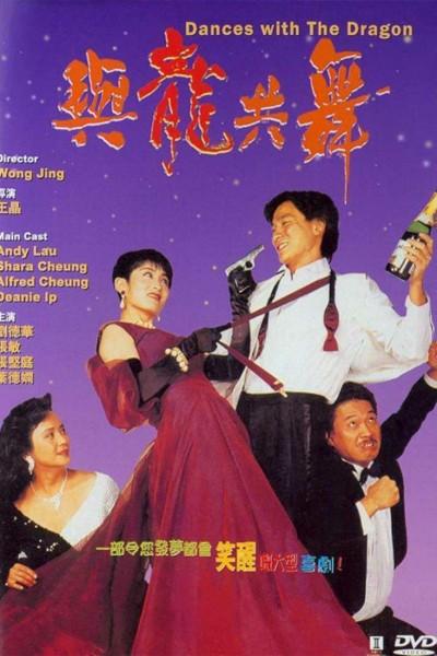 Caratula, cartel, poster o portada de Dances with the Dragon