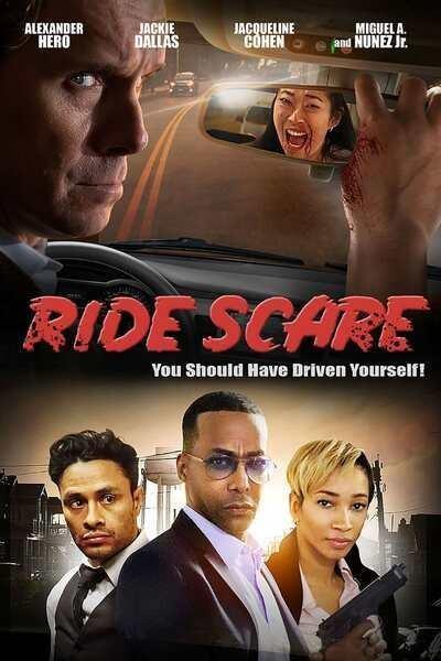Caratula, cartel, poster o portada de Ride Scare