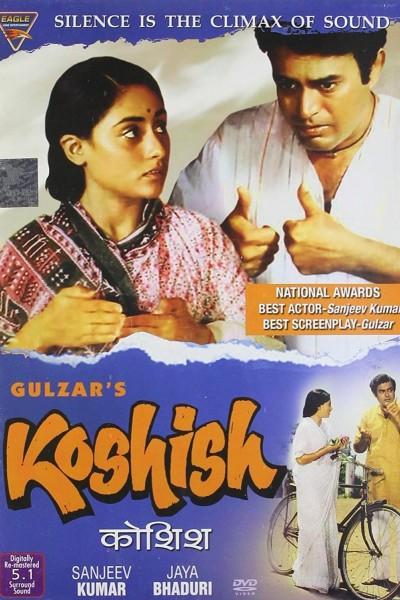Caratula, cartel, poster o portada de Koshish