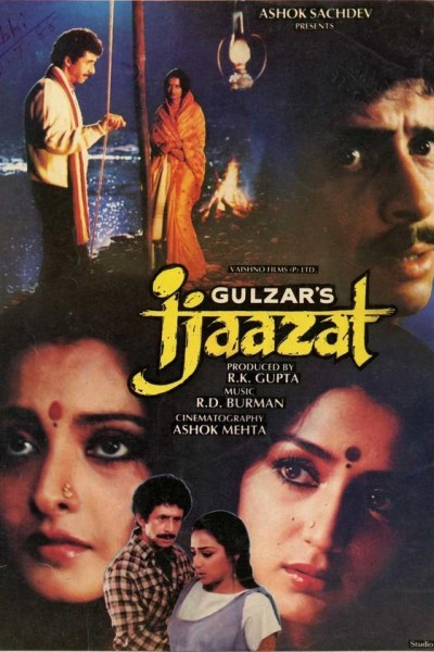 Caratula, cartel, poster o portada de Ijaazat