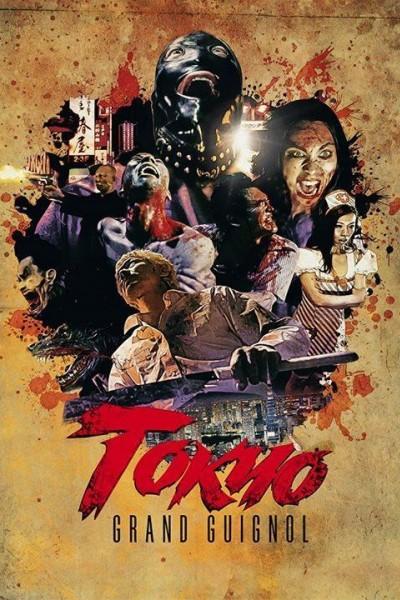 Caratula, cartel, poster o portada de Tokyo Grand Guignol