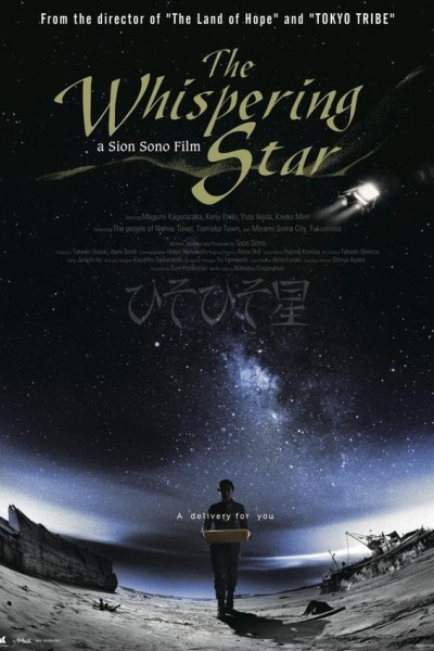 Caratula, cartel, poster o portada de The Whispering Star