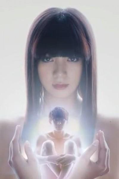 Caratula, cartel, poster o portada de I\'m inside Mary