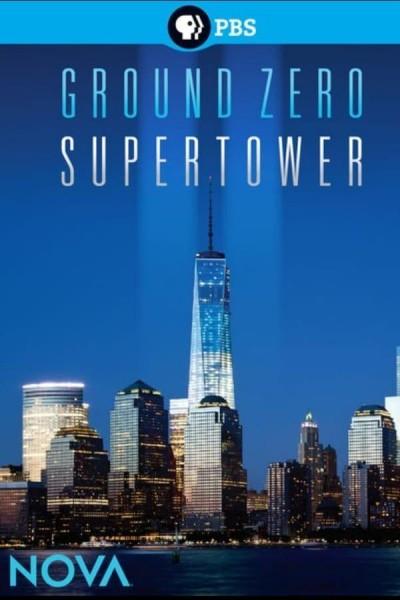 Caratula, cartel, poster o portada de Ground Zero Supertower