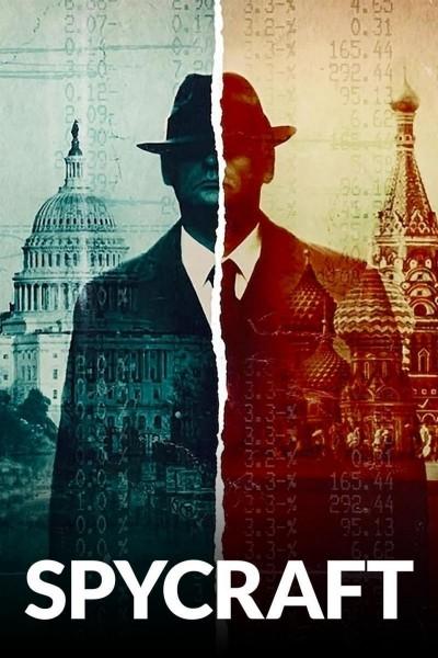 Caratula, cartel, poster o portada de El oficio del espía
