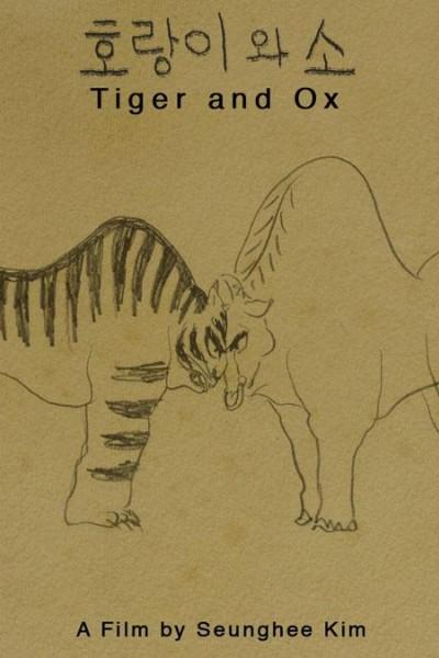 Caratula, cartel, poster o portada de Tiger and ox