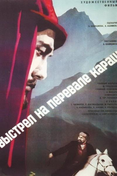 Caratula, cartel, poster o portada de Gunshot at the Karash Pass
