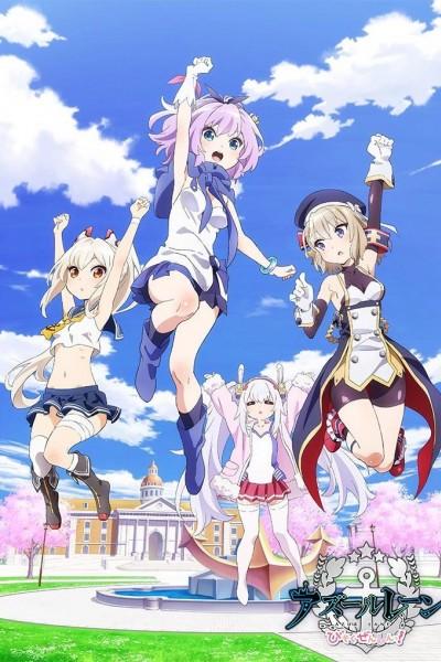 Caratula, cartel, poster o portada de Azur Lane: Bisoku Zenshin!