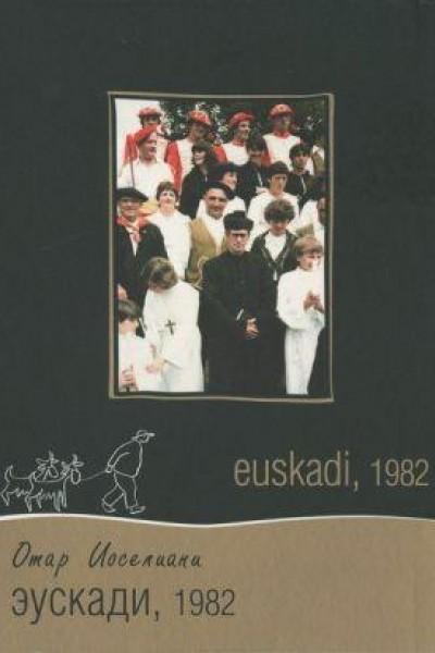Caratula, cartel, poster o portada de Euzkadi, verano 1982
