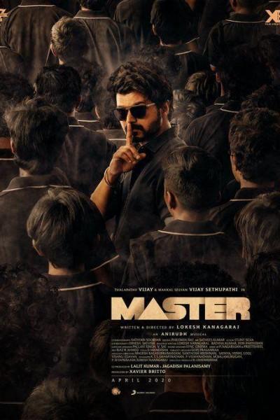 Caratula, cartel, poster o portada de Master