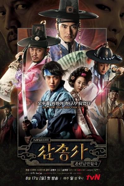 Caratula, cartel, poster o portada de The Three Musketeers