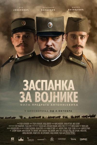 Caratula, cartel, poster o portada de Soldier\'s Lullaby