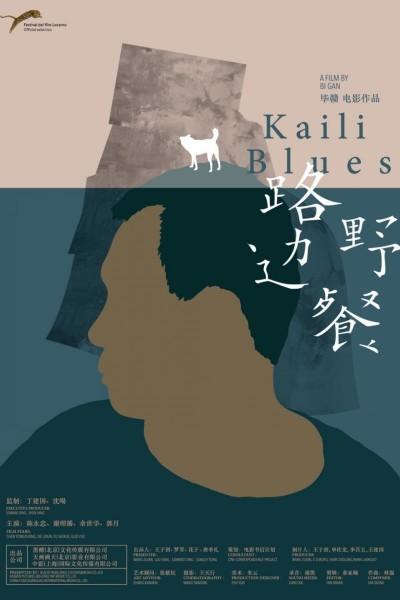 Caratula, cartel, poster o portada de Kaili Blues