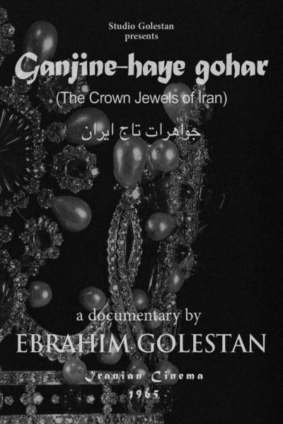 Caratula, cartel, poster o portada de The Crown Jewels of Iran