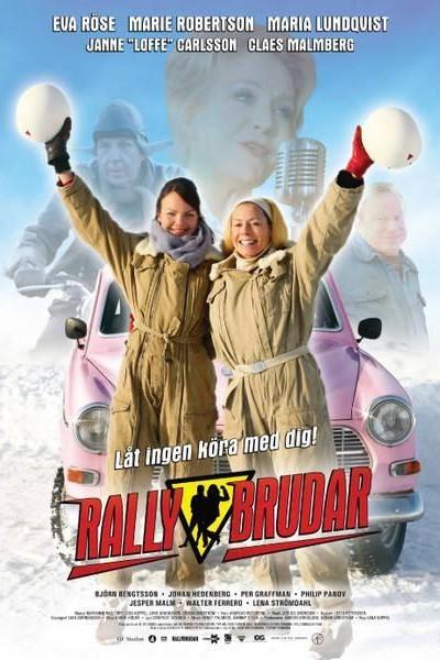 Caratula, cartel, poster o portada de Rallygirls