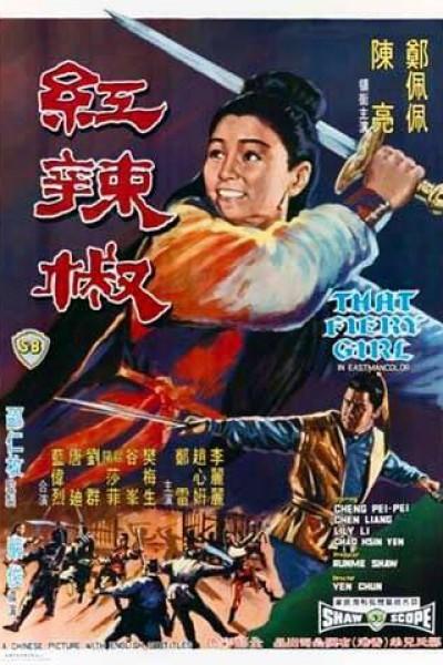 Caratula, cartel, poster o portada de That Fiery Girl