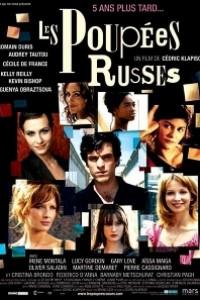 Caratula, cartel, poster o portada de Las muñecas rusas