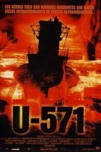 Caratula, cartel, poster o portada de U-571