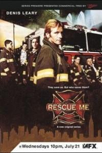 Caratula, cartel, poster o portada de Rescue Me: Equipo de Rescate
