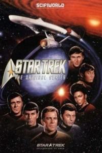 Caratula, cartel, poster o portada de Star Trek