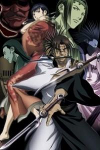 Caratula, cartel, poster o portada de La espada del inmortal