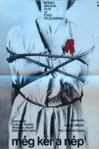 Caratula, cartel, poster o portada de Salmo rojo
