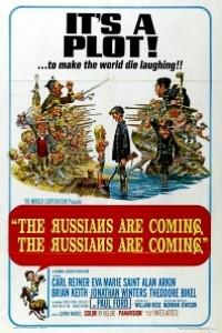 Caratula, cartel, poster o portada de ¡Que vienen los rusos!