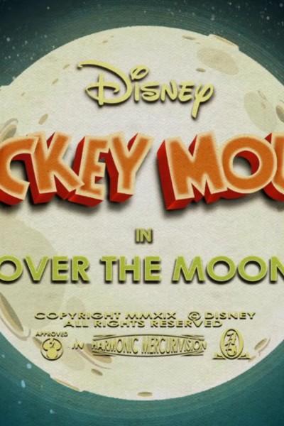 Caratula, cartel, poster o portada de Mickey Mouse: Bajo la luna