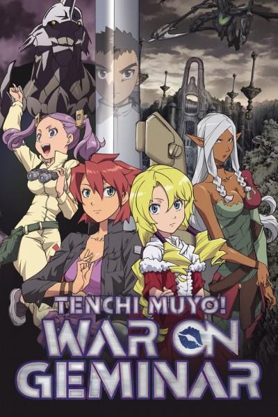 Caratula, cartel, poster o portada de Tenchi Muyo! War on Geminar