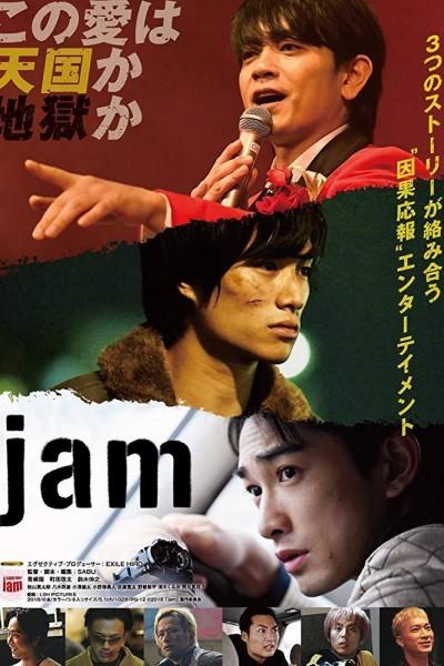 Caratula, cartel, poster o portada de Jam