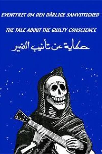 Caratula, cartel, poster o portada de Eventyret om den dårlige samvittighed