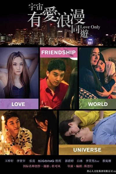 Caratula, cartel, poster o portada de Love Only