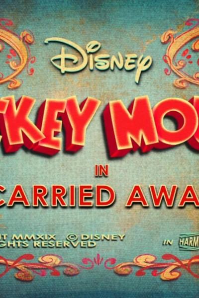 Caratula, cartel, poster o portada de Mickey Mouse: Amor a la deriva