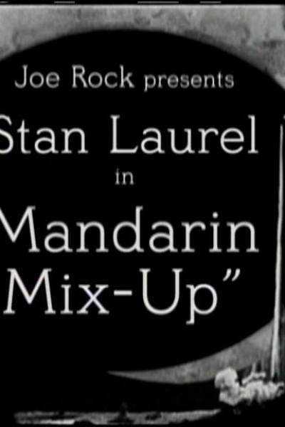 Caratula, cartel, poster o portada de Mandarin Mix-Up