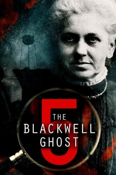 Caratula, cartel, poster o portada de The Blackwell Ghost 5