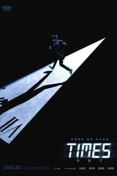 Caratula, cartel, poster o portada de Times