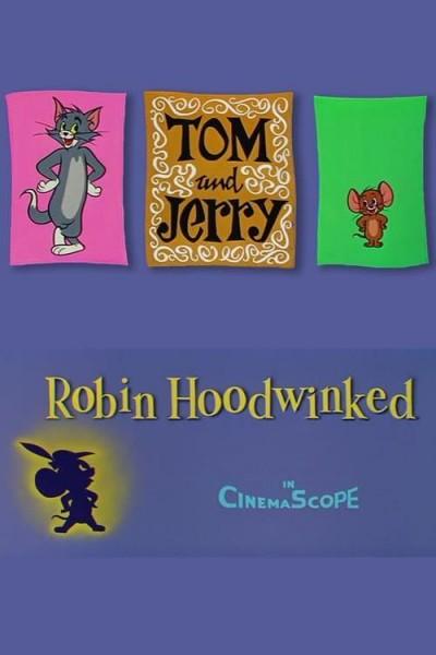 Caratula, cartel, poster o portada de Tom y Jerry: Rescata a Robin Hood