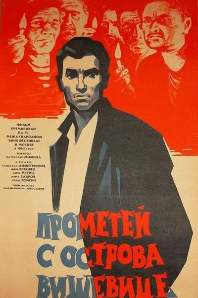 Caratula, cartel, poster o portada de Prometheus from the Island of Visevica
