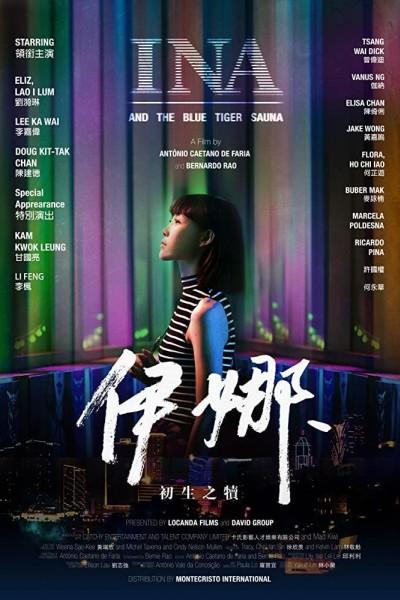 Caratula, cartel, poster o portada de Ina